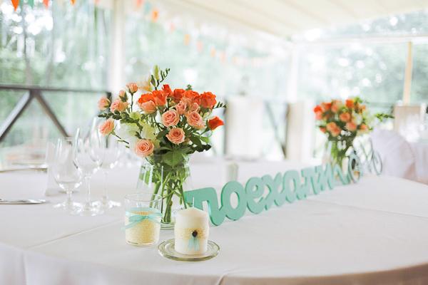 diana-ivan-prazdnovanie-svadby-v-latvii (52)
